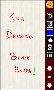 兒童的繪畫黑板