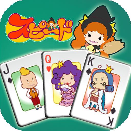 Speed Cards (Trump) 紙牌 App LOGO-APP試玩