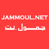 Jammoul net