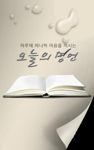 火狐瀏覽器下載2015繁體中文最新版 - 免費軟體下載