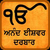 AnandIshwarDarbar