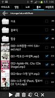 Screenshot of 뮤직캣 - 가사/음정/속도 뮤직플레이어