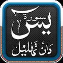 Surah Yasin & Tahlil Arwah icon