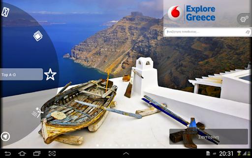 Vodafone Explore Greece HD