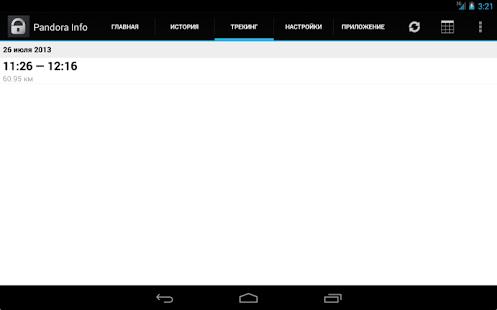 Pandora Info Screenshot 5