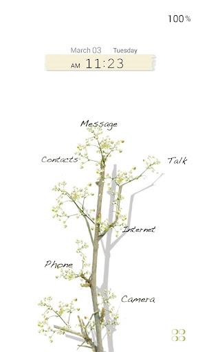나뭇가지 버즈런처 테마 홈팩