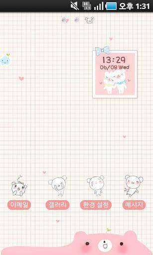 CUKI Theme Baby pink bear