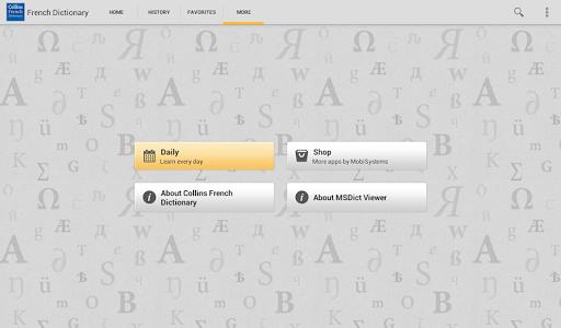 免費下載書籍APP Collins French Dictionary app開箱文 APP開箱王