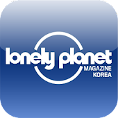 Lonely Planet Magazine Korea