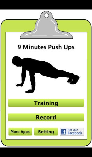 每天9 分鐘俯臥撐鍛煉