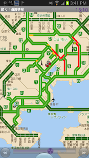 動く!道路情報RS 2.0- screenshot thumbnail