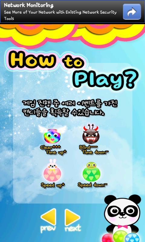 Candy PANGPANG- screenshot