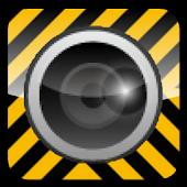 SecuCam - Security Camera