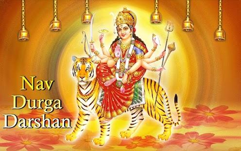 Nav Durga Darshan- screenshot thumbnail