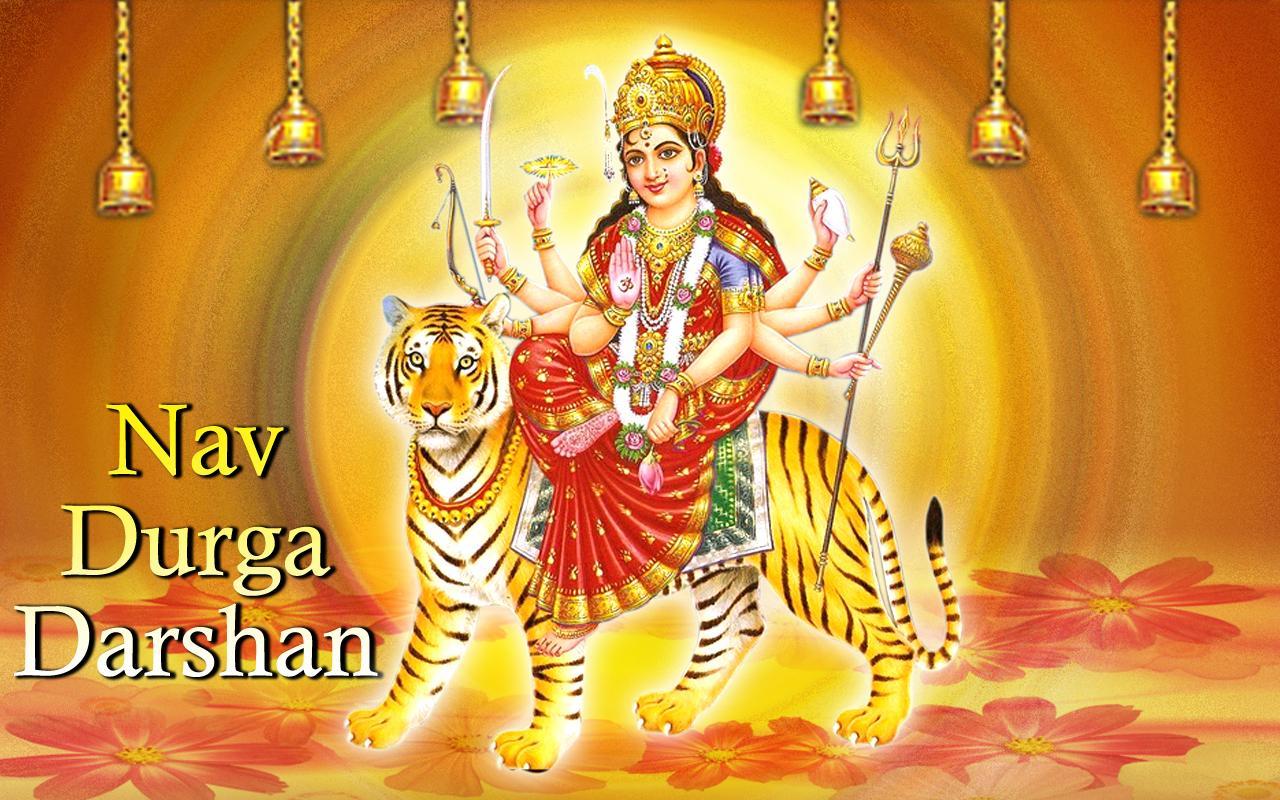 Nav Durga Darshan- screenshot