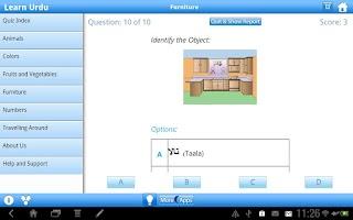 Screenshot of Learn Urdu