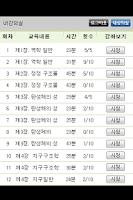 Screenshot of Yoondisk Speed