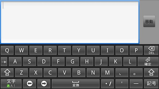 Android inputconnection keyboard