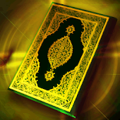 Read Quran High Quality