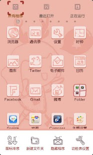 ZpinkMas Theme GO Launcher EX - screenshot thumbnail