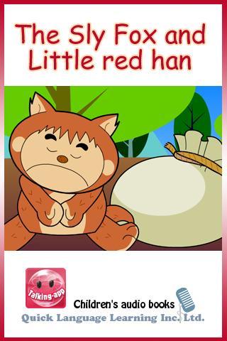 狐狸與紅母雞 Talking-App