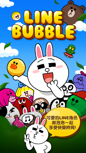LINE Bubble! on the App Store - iTunes - Everything you need to be entertained. - Apple