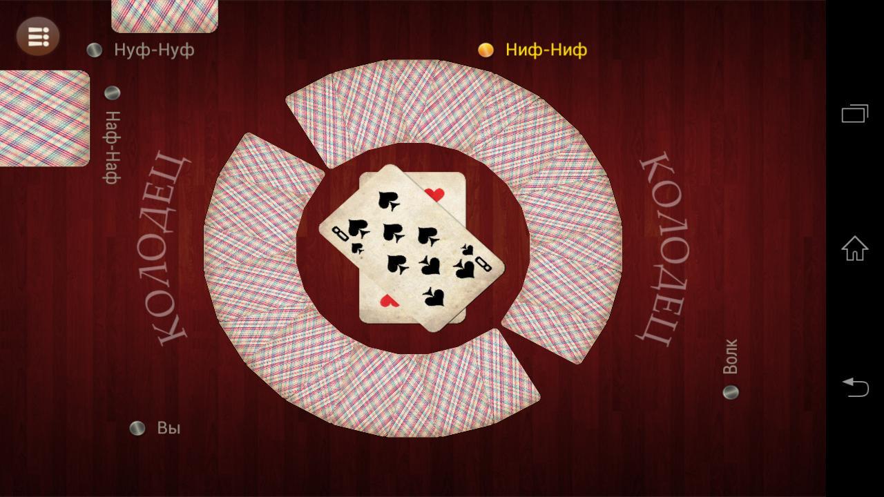 Тюремные карточные игры