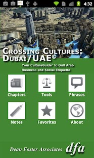 Dubai/UAE CultureGuide - screenshot thumbnail