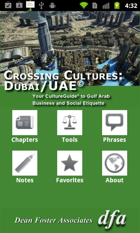 Dubai/UAE CultureGuide- screenshot