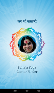 Sahaja Yoga Center Finder - screenshot thumbnail