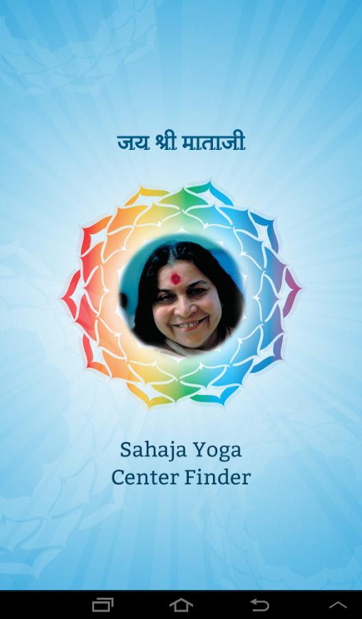 Sahaja Yoga Center Finder - screenshot