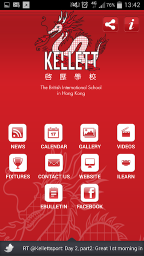 Kellett School Parent App