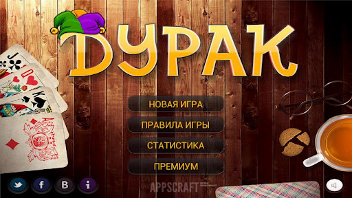 Durak Android Game - playslack.com - YouTube