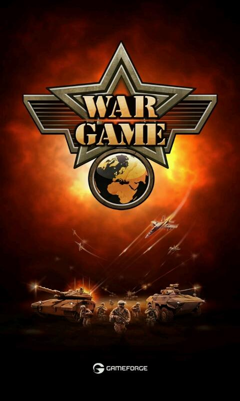 War Game - screenshot