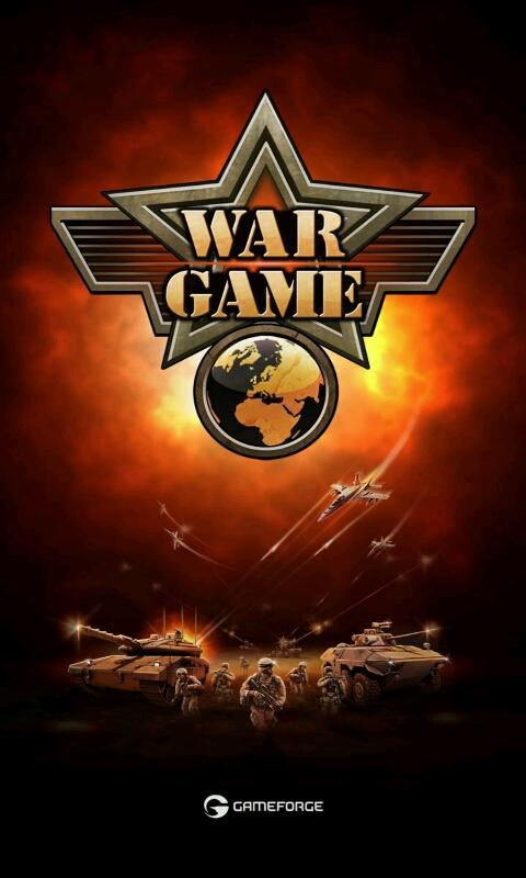 War Game- screenshot