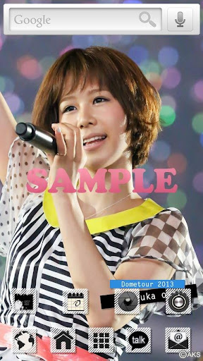AKB48きせかえ 公式 大家志津香-DT2013-1