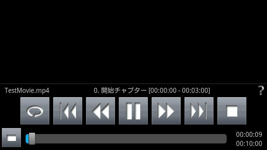 Carbuncle - ムービープレイヤー- screenshot