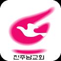 진주남교회 icon