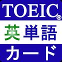 厳選したTOEIC®TEST重要英単語 icon