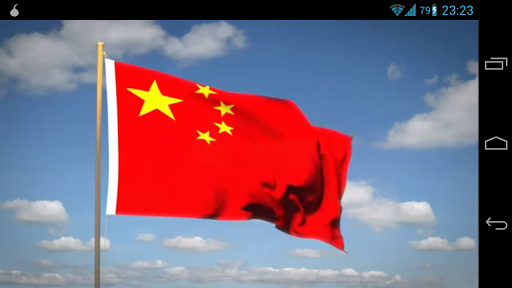 3D互动中国中国国旗及国歌歌应用程序