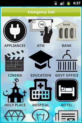 【免費社交App】Mmede Thrissur-APP點子