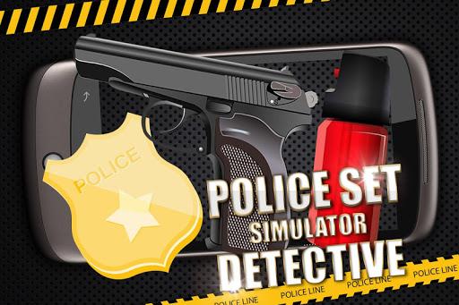 警察セット探偵シミュレータ
