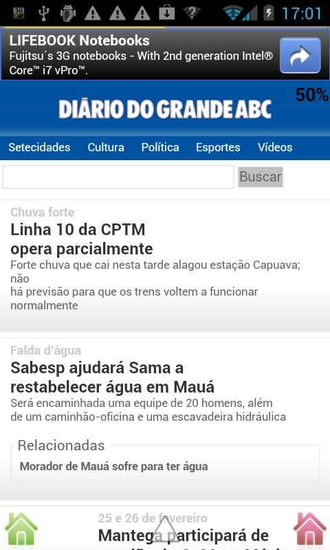 Brazilian Newspapers - screenshot