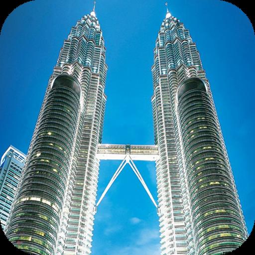 旅游のマレーシアのホテル LOGO-記事Game