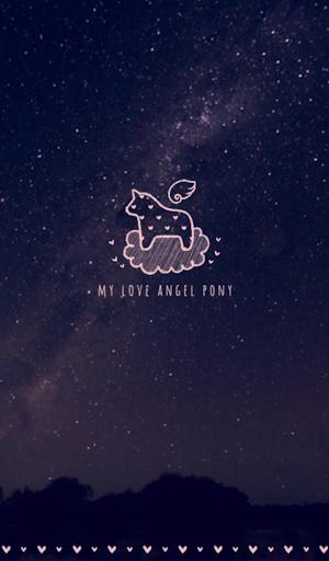 angel pony 카카오톡 테마