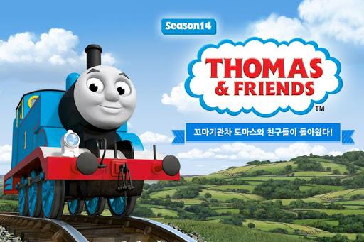 꼬마기관차 토마스와 친구들 시즌 14