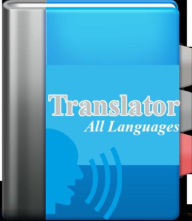 Translator All Languages