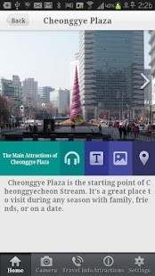 Seoul Walking Tour - screenshot thumbnail