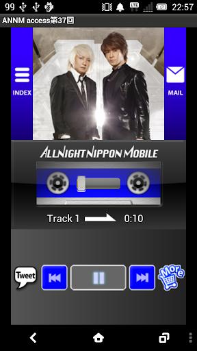 無料娱乐Appのaccessのオールナイトニッポンモバイル第37回|記事Game
