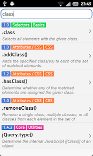 jQuery API CheatSheet screenshot